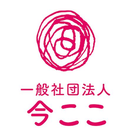 imakoko_logo